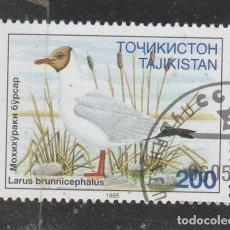 Sellos: TAYIKISTAN 1996 - YVERT NRO. 79 - MATASELLADO DE FAVOR. Lote 113208343