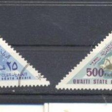 Sellos: QU'AITI STATE IN HADHRAMAUT (ADEN) 1968, PREOBLITERADO. Lote 113231919