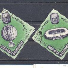 Sellos: QU'AITI STATE IN HADHRAMAUT (ADEN) 1966, PREOBLITERADO. Lote 113232471