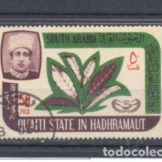 Sellos: QU'AITI STATE IN HADHRAMAUT (ADEN) 1966, PREOBLITERADO. Lote 113233055