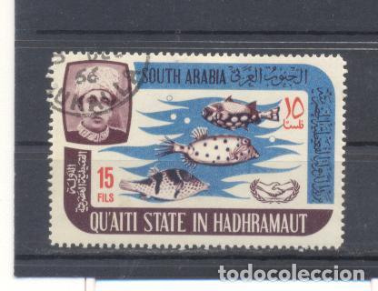 QU'AITI STATE IN HADHRAMAUT (ADEN) 1966, PREOBLITERADO (Sellos - Extranjero - Asia - Otros paises)