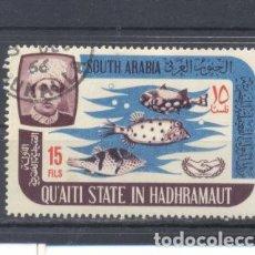Sellos: QU'AITI STATE IN HADHRAMAUT (ADEN) 1966, PREOBLITERADO. Lote 113233275