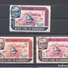 Sellos: QU'AITI STATE IN HADHRAMAUT (ADEN) 1966, PREOBLITERADO. Lote 113233543