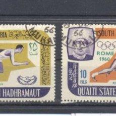 Sellos: QU'AITI STATE IN HADHRAMAUT (ADEN) 1966, PREOBLITERADO. Lote 113233583