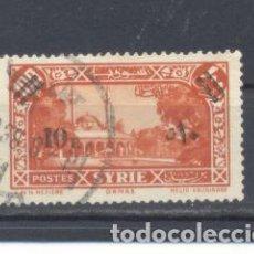 Sellos: SIRIA, 1938,CON SOBRECARGA ,USADO. Lote 113240227