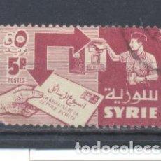 Sellos: SIRIA, 1957 ,USADO. Lote 113240643