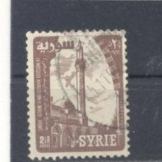 Sellos: SIRIA, 1957 ,USADO. Lote 113240699