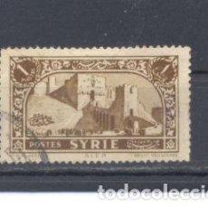 Sellos: SIRIA, 1936 ,USADO. Lote 113241447