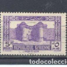 Sellos: SIRIA,1940 ,USADO. Lote 113242683