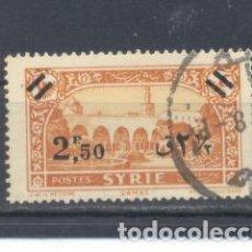 Sellos: SIRIA,1930,SOBRECARGA ,USADO. Lote 113242959