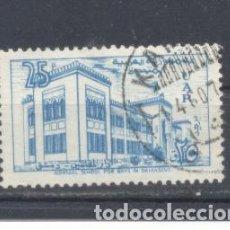 Sellos: SIRIA,1959, ,USADO. Lote 113243203