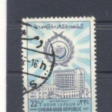 Sellos: SIRIA,,1962 ,USADO. Lote 113244811