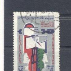 Sellos: SIRIA,1968,,USADO. Lote 113244935