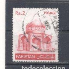 Sellos: PAKISTAN,USADO. Lote 113251327