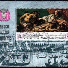Sellos: YEMEN, UNESCO, SALVAR MONUMENTOS DE VENECIA*, GOMA. MHG (18-120). Lote 113352283
