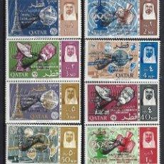 Briefmarken - QATAR - SELLOS NUEVOS SOBREIMPRESOS - SERIE COMPLETA - 113380871