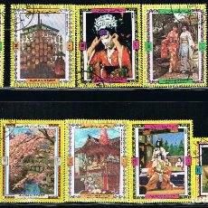 Sellos: EMIRATOS ARABES - LOTE DE 10 SELLOS - CULTURA JAPONESA (USADO) LOTE 12. Lote 114008455
