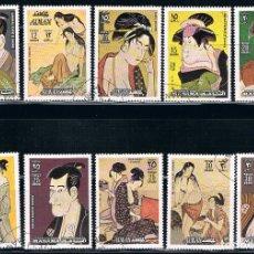 Sellos: EMIRATOS ARABES - LOTE DE 10 SELLOS - CULTURA JAPONESA (USADO) LOTE 13. Lote 114008911