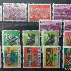 Sellos: SELLOS DE IRIAN BARAT/PAPUA OCCIDENTAL/WEST IRIAN NUEVOS Y USADOS. Lote 114314978