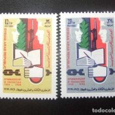 Sellos: SIRIA SYRIE 1969 ANIVERSARIO DE LA EVACUACIÓN YVERT 261 / 62 ** MNH. Lote 115331675