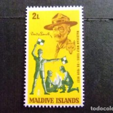 Sellos: MALDIVES 1968 SCOUTISME JAMBOREE SCOUTS LORD BADEN POWELL YVERT 243 * MH. Lote 116645063
