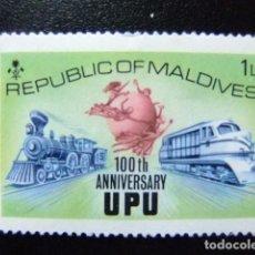 Sellos: MALDIVES 1974 CENTENARIO DE UPU YVERT 472 * MH. Lote 116651347