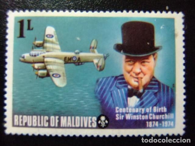 MALDIVES 1974 ANIVERSARIO DEL NACIMIENTO DE SIR WINSTON CHURCHILL YVERT 503 * MH (Sellos - Extranjero - Asia - Otros paises)