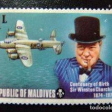 Sellos: MALDIVES 1974 ANIVERSARIO DEL NACIMIENTO DE SIR WINSTON CHURCHILL YVERT 503 * MH. Lote 116651615