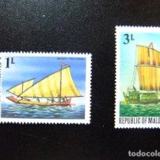Sellos: MALDIVES 1975 BARCOS BATEAUX MADURA - ELLA INDIEN YVERT 549 + 551 * MH. Lote 116651767