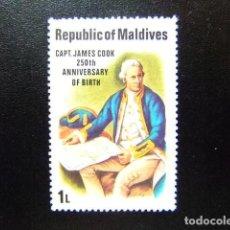 Sellos: MALDIVES 1978 JAMES COOK YVERT 713. Lote 116652335