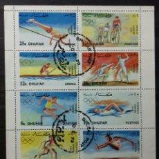 Sellos: HOJA BLOQUE DE DHUFAR JUEGOS OLIMPICOS MUNICH 1972. Lote 119728639
