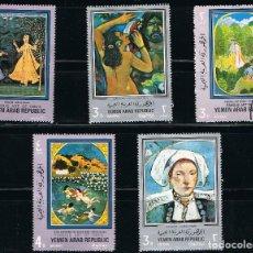 Briefmarken - YEMEN - LOTE DE 5 SELLOS - PINTURA (USADO) LOTE 34 - 120034467