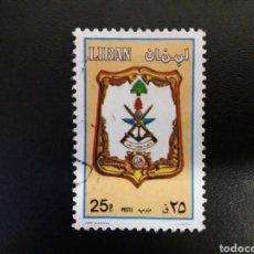 Selos: LÍBANO. YVERT 279. SERIE COMPLETA USADA. DÍA DEL EJÉRCITO. ESCUDOS.. Lote 122237235