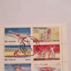 Sellos: HOJA BLOQUE CON 8 SELLOS DE DHUFAR DEL AÑO 1972 OLIMPIADAS DE MUNICH 72. Lote 123674163