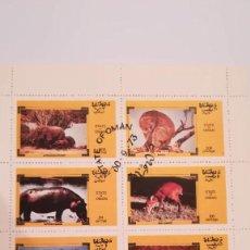 Sellos: HOJA BLOQUE CON 8 SELLOS DE OMAN DEL AÑO 1973, MOTIVO ANIMALES SALVAJES. Lote 123687919