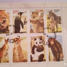 Sellos: HOJA BLOQUE CON 8 SELLOS DE OMAN DEL AÑO 1974 ANIMALES SALVAJES. Lote 123690867