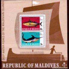 Sellos: 1973 REPUBLICA DE ISLAS MALDIVAS . H/B. PECES . **,MNH. Lote 124431923