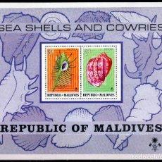 Sellos: 1975. REPUBLICA ISLAS MALDIVAS . H/B, CONCHAS Y CAURIES. **.MNH. Lote 124433611