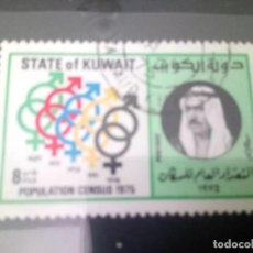 Sellos: KUWAIT, CENSO 1975. Lote 125413395