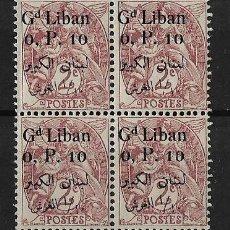 Sellos: LIBANO 1924-25 BLOQUE DE 4 SELLOS NUEVOS SIN CHARNELA PERFECTO ESTADO. Lote 125895067