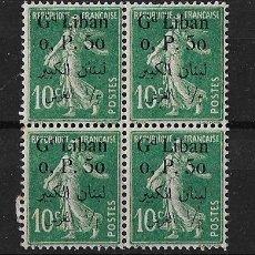 Sellos: LIBANO 1924-25 BLOQUE DE 4 SELLOS NUEVOS SIN CHARNELA PERFECTO ESTADO. Lote 125895251