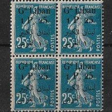 Sellos: LIBANO 1924-25 BLOQUE DE 4 SELLOS NUEVOS SIN CHARNELA PERFECTO ESTADO. Lote 125895319