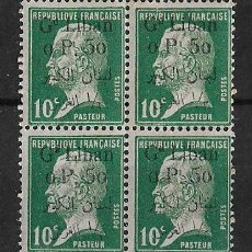 Sellos: LIBANO 1924-25 BLOQUE DE 4 SELLOS NUEVOS SIN CHARNELA PERFECTO ESTADO. Lote 125895399