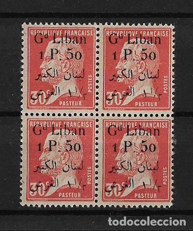 LIBANO 1924-25 BLOQUE DE 4 SELLOS NUEVOS SIN CHARNELA PERFECTO ESTADO (Sellos - Extranjero - Asia - Otros paises)