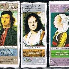 Briefmarken - YEMEN - LOTE DE 5 SELLOS - PINTURA (USADO) LOTE 13 - 126549407