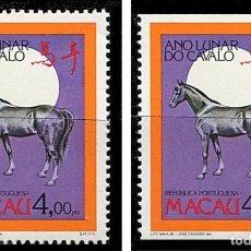 Sellos: MACAO 1989 - CABALLOS - YVERT 606-606A**. Lote 128414575