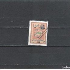 Francobolli: IRAK Nº 1417 (**). Lote 131089156