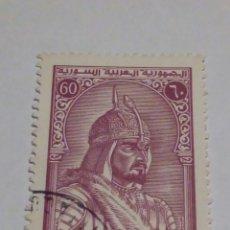 Sellos: REPUBLICA ÁRABE DE SIRIA SYRIAN KHALED BEN EL WALID. Lote 131204559