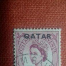 Sellos: QATAR 1957. SG9. SELLO BRITÁNICO SOBRECARGADO. MATASELLADO. Lote 131862362