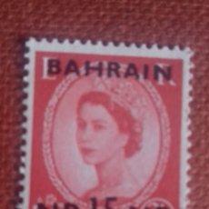 Sellos: BAHRAIN 1957. SG107. SELLO BRITÁNICO SOBRECARGADO. ISABEL II. NUEVO SIN CHARNELA.. Lote 131913398